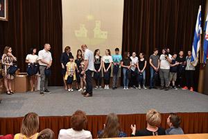 Nagrade učenicima